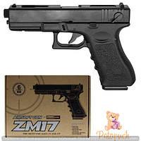 Детский игровой металлический пистолет Zm17