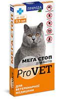 Капли на холку Мега стоп для котов и кошек до 4 кг