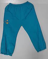 Плащевые брюки на флисе для девочек теплые рост 110см