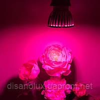 Фитолампа для растений Led 28 E27 230V  Full spectrum, фото 3