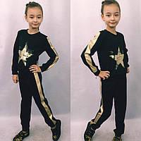 Детский стильный костюм для девочки с пайетками и лампасами