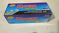 Батарейки ящик кулак Super Alkaline R6