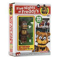 """Конструктор пять ночей с Фредди McFarlane Toys """"Вечеринка"""""""