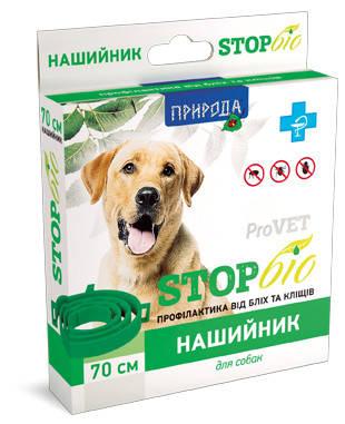 БИО ошейник STOPбио 70 см для собак