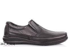 Туфли кожаные на широкую ногу KONORS 261-7-1  скидка