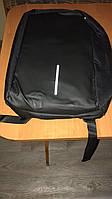 Рюкзак с разъемом usb для зарядки travel bag, Рюкзак с юсб, Рюкзак с зарядкой, Городской рюкзак