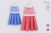 Платье для девочки летнее ПЛ 203 Бемби