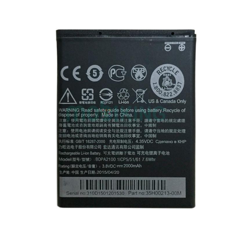 Оригинальная батарея HTC Desire 310 (BOPA2100) для мобильного телефона, аккумулятор.