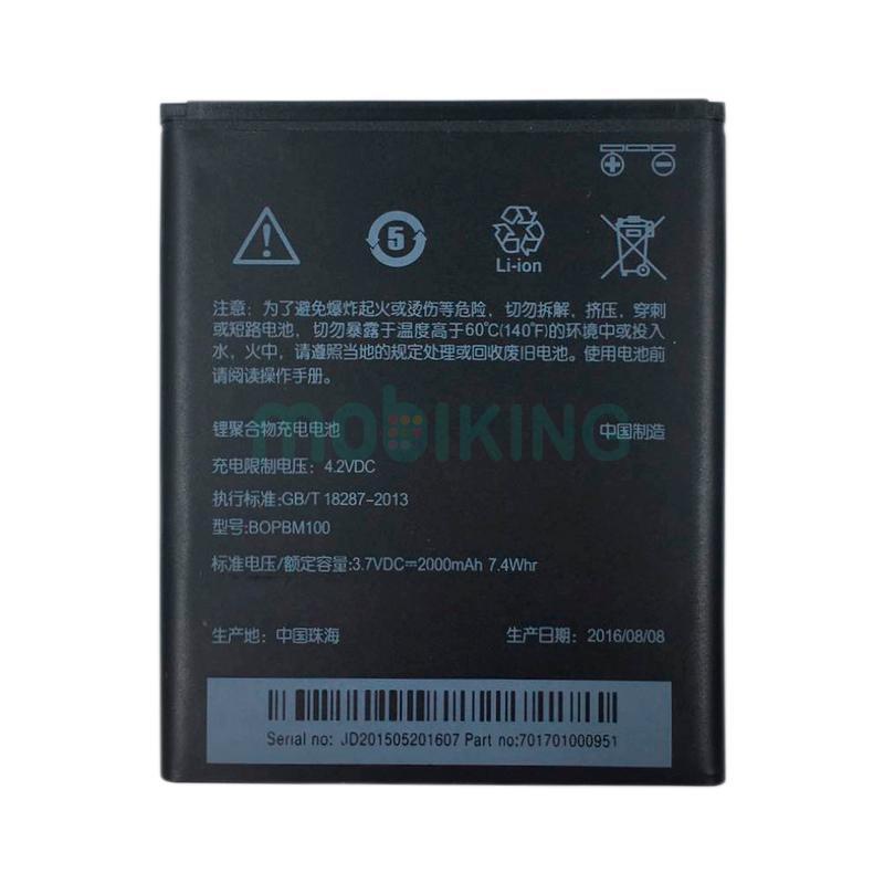 Оригинальная батарея HTC Desire 616 (BOPBM100) для мобильного телефона, аккумулятор на смартфон.