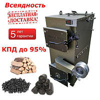 Піролізний котел-утилізатор 300 кВт. DM-STELLA