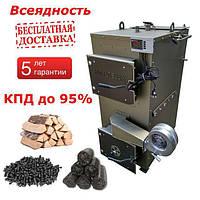 Пиролизный котел-утилизатор твердотопливный  40 кВт. DM-STELLA, фото 1