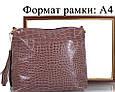 Сумка-клатч из эко кожи ETERNO ETZG08-17-12, женская, коричневый, фото 7