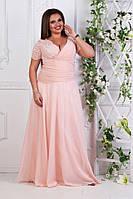 Женское нарядное платье в пол, из ткани масло,гипюр,атлас,сетка,шифон, цвет пудра