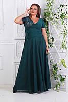 Женское нарядное платье в пол, из ткани масло,гипюр,атлас,сетка,шифон, цвет бутылка