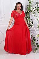 Женское нарядное платье в пол, из ткани масло,гипюр,атлас,сетка,шифон, цвет красный