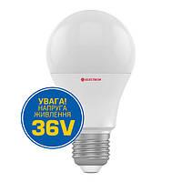 Низковольтная светодиодная лампа E27 10W 36V