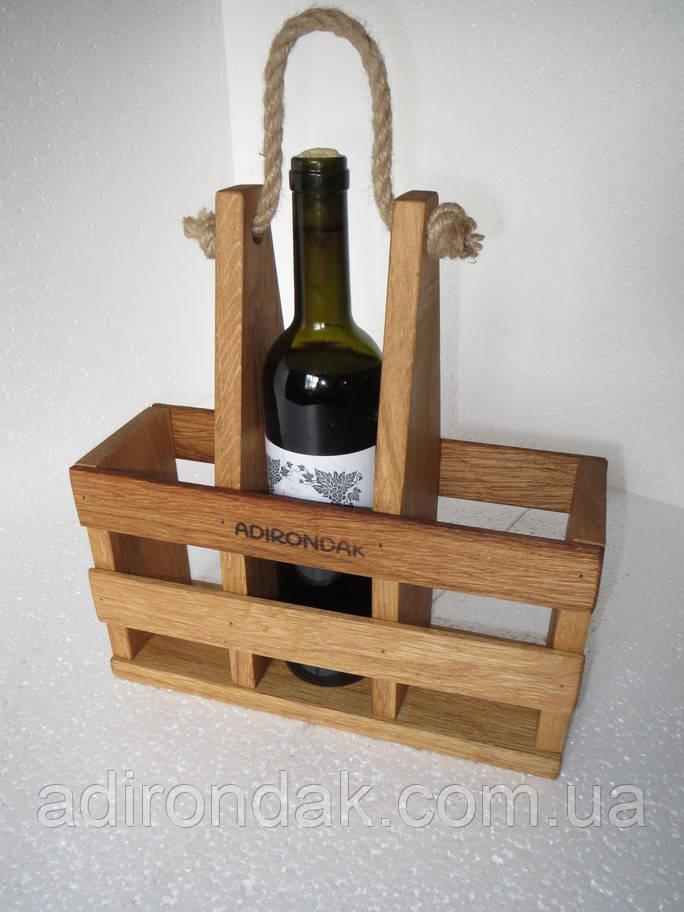 Корзина для вина