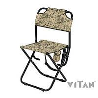 """Складной стул Vitan """"Богатырь"""", песочный камуфляж"""
