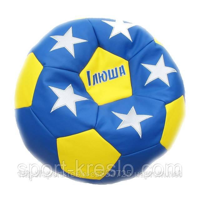 Крісло-м'яч пуф з ім'ям безкаркасні меблі для дітей