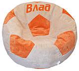 Крісло-м'яч пуф з ім'ям безкаркасні меблі для дітей, фото 3