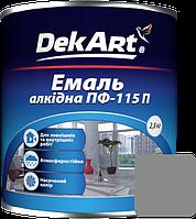 Емаль DekArt ПФ-115П світло-сіра (2.8 кг)