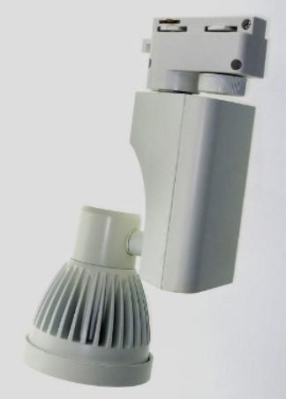 Светодиодный трековый светильник 7W TR7KB-СW 5000К конический белый Код.57960