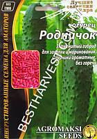 Семена огурца «Родничок F1» 4 г, инкрустированные