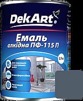 Емаль DekArt ПФ-115П темно-сіра (0.9 кг)