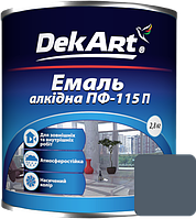 Емаль DekArt ПФ-115П темно-сіра (2.8 кг)