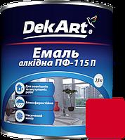 Емаль DekArt ПФ-115П червона (2.8 кг)