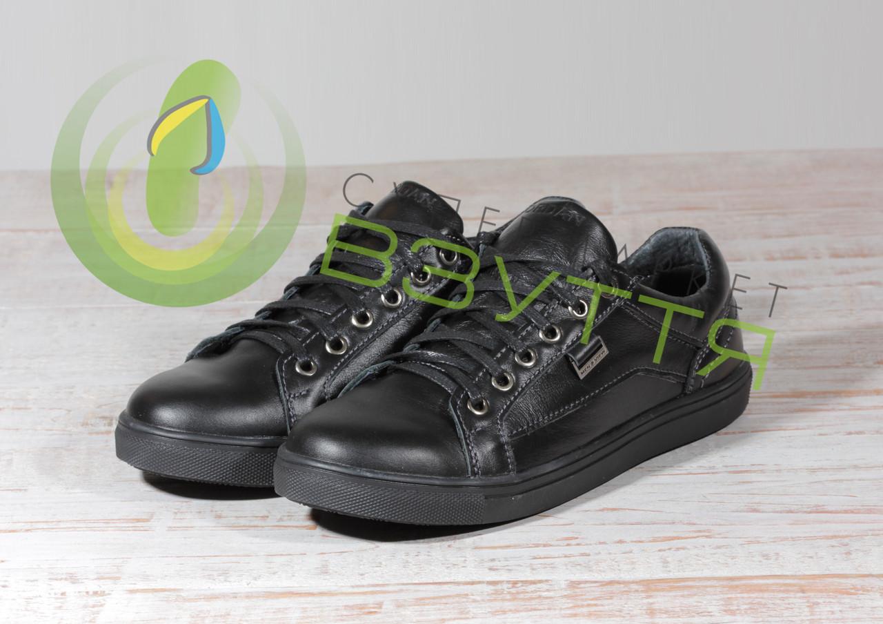 Кожаные туфли для подростка Jordan 7007 син 32 размер