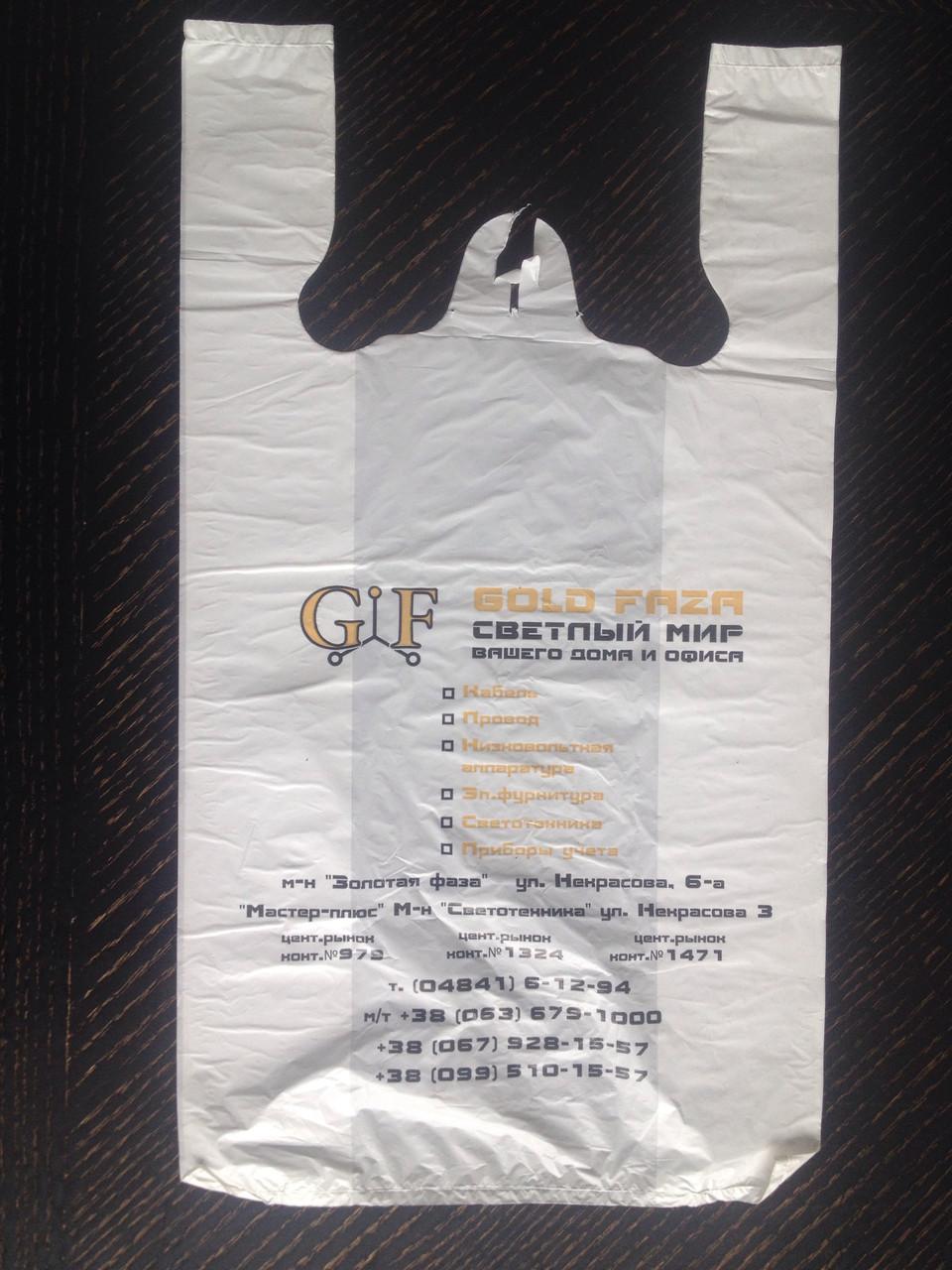 """Пакет полиэтиленовый """"GF"""""""