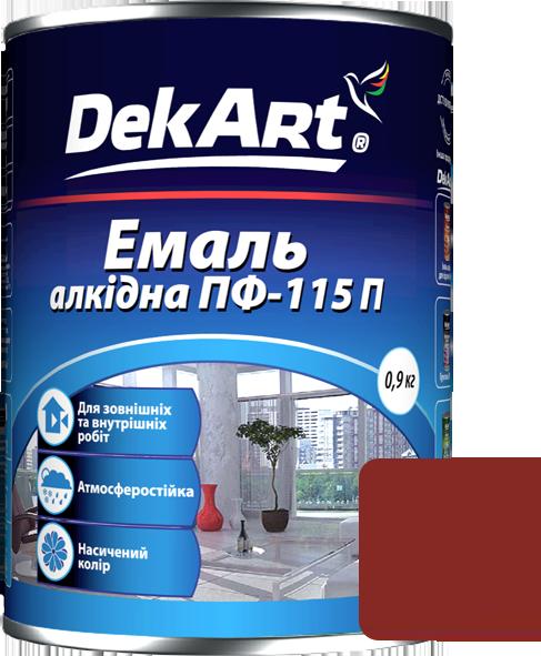 Емаль DekArt ПФ-115П червоно-коричнева (0.9 кг)