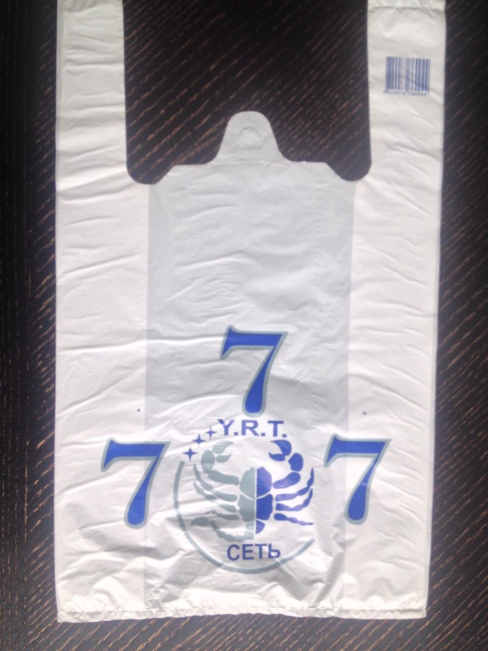 """Пакет полиэтиленовый """"777"""""""