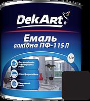 Емаль DekArt ПФ-115П чорна (2.8 кг)