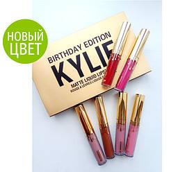 """Набор помад  """"Birthday"""" - реплика Kylie"""