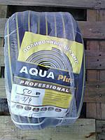 Шланг для полива Aqua Plus  3/4 50м, фото 1