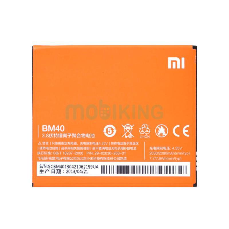 Оригинальная батарея Xiaomi Mi2A (BM40) для мобильного телефона, аккумулятор для смартфона.