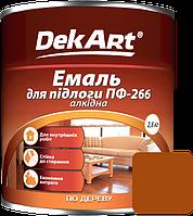 Емаль DekArt ПФ-266 жовто-коричнева (2.8 кг)