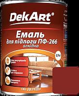 Емаль DekArt ПФ-266 червоно-коричнева (0.9 кг)