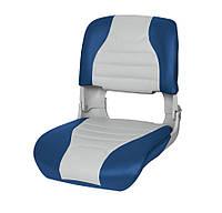 Сиденье для лодки, катера пластиковое складное ПРЕМИУМ 75145GB серо/синее