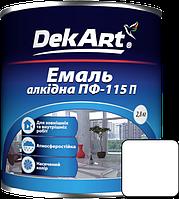 Емаль DekArt ПФ-115П білий (2.8 кг)