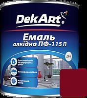 Емаль DekArt ПФ-115П вишнева (2.8 кг)