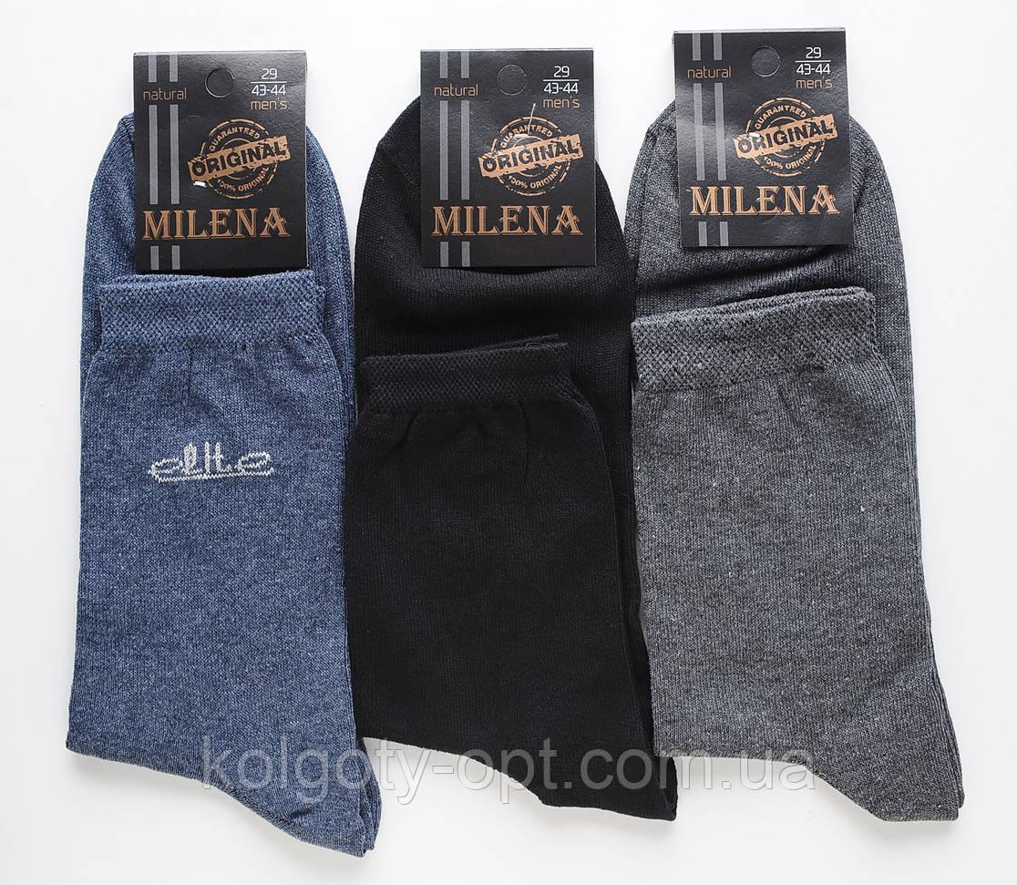 Чоловічі високі шкарпетки бавовна Мілена носки