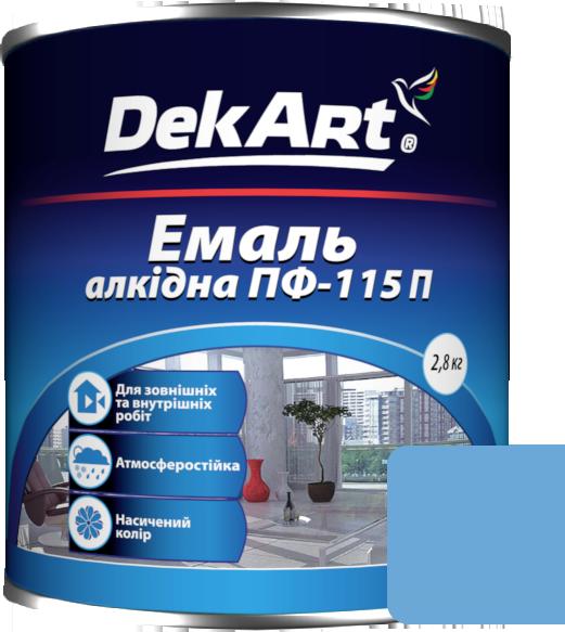Емаль DekArt ПФ-115П світло-блакитна (2.8 кг)