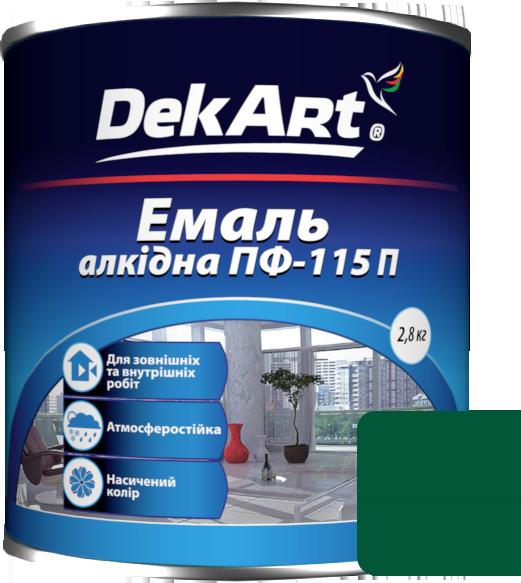 Емаль DekArt ПФ-115П зелена (2.8 кг)