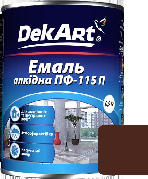 Емаль DekArt ПФ-115П коричнева (0.9 кг)