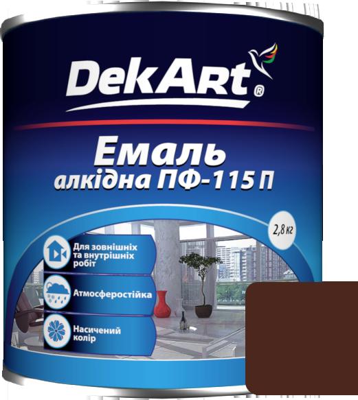 Емаль DekArt ПФ-115П коричнева (2.8 кг)
