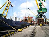 Портовое экспедирование грузов.