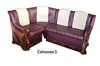 """Мягкий угловой диван """"Свитанок"""""""